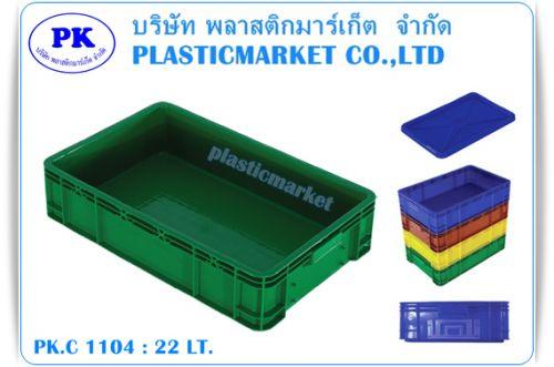 PK.C 1104 container  22 lt.