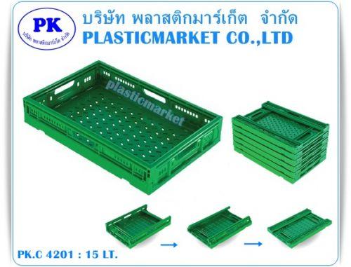 PK.C 4201 - 22 Lt.