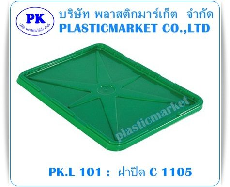 PK.l 101 container lid