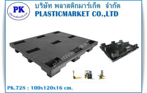 PK.728 size 100x120x16 cm.