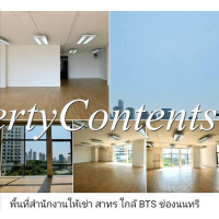 Office 120 sq m. for rent around Chong Nonsi BTS Statrion