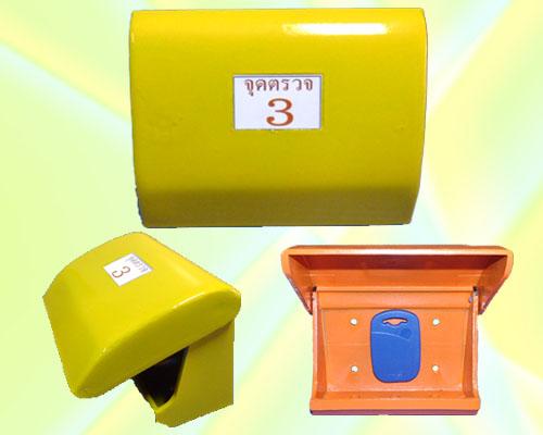 กล่องกุญแจ, กุญแจสถานี, กล่องกุญแจนาฬิกายาม