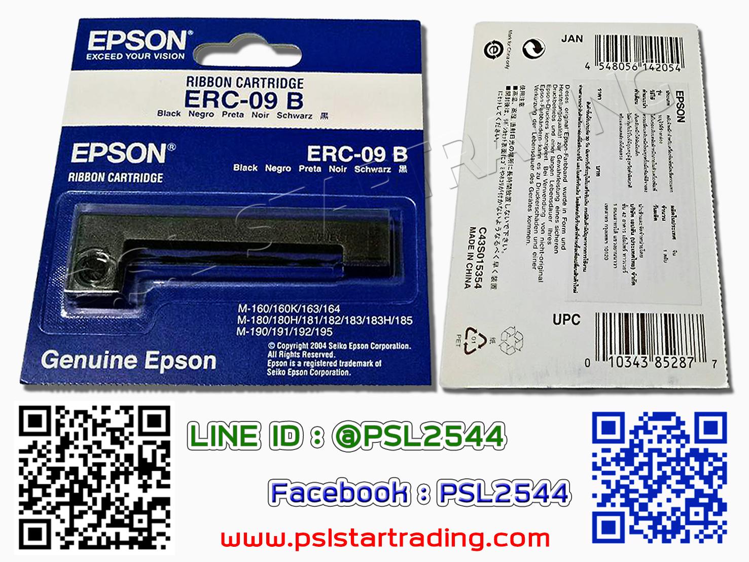 หมึกปริ้นเตอร์, EPSON, ERC-09B, LQ 300, LQ 500, LQ 800, ผ้าหมึกปริ้นเตอร์, รีฟิวล์, เทียบเท่า