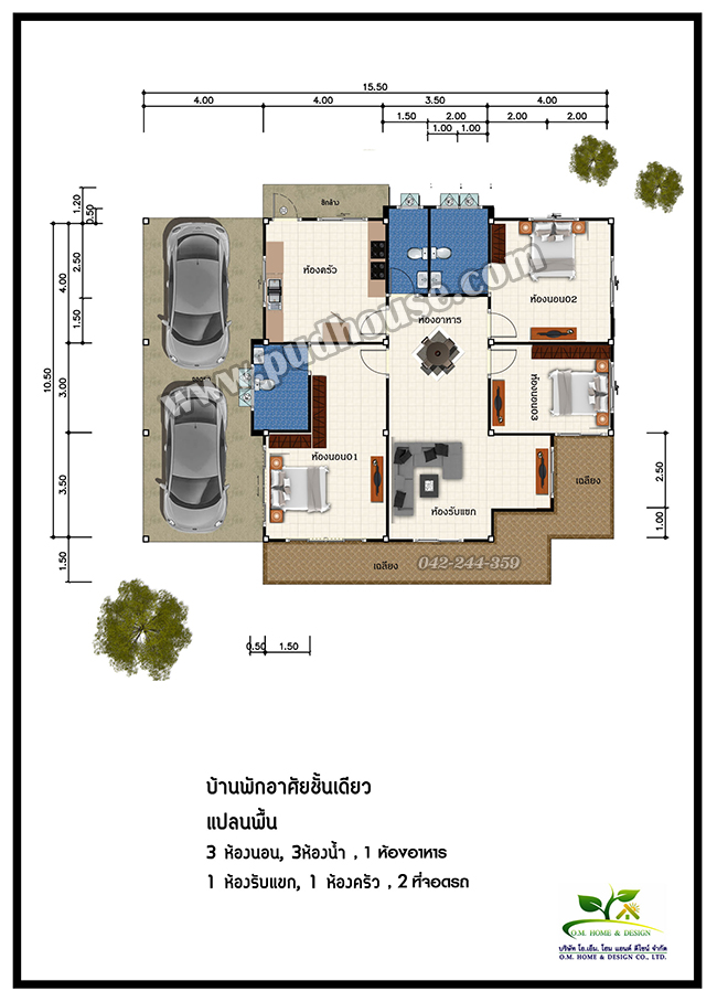 แบบบ้าน,บ้าน,รับสร้างบ้าน,แบบบ้านชั้นเดียว,แบบบ้านโมเดิร์น,รับเหมาก่อสร้าง,รับสร้างบ้านภาคอีสาน