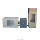 Combustion Tester Model HD-R807