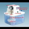 ปั้มสูญญากาศ Electric Aspirator Model HS-3000,ปั้มสูญญากาศ,Aspirator Vacuum pump,water circulate pump, Vacuum/Pressure Pump,ปั้มสูญญากาศ ปั้มอัดอากาศ,ปั๊ม,pump,ปั้มดูดอากาศ สูญญากาศ VACUUM PUMP,AIRPUMP