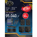Promotion Wharfedale Pro Set-8