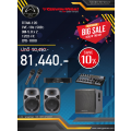 Promotion Wharfedale Pro Set-6