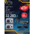 Promotion Wharfedale Pro Set-2
