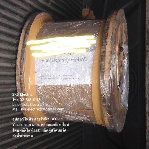 โรงงานผลิตตู้สวิทช์บอร์ด MDB มาตรฐาน ISO มี มอก สายไฟฟ้าTHW