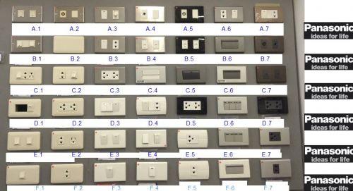 อุปกรณ์ไฟฟ้าพานาโซนิกสวิตส์ปลั๊กราคาส่งถูก