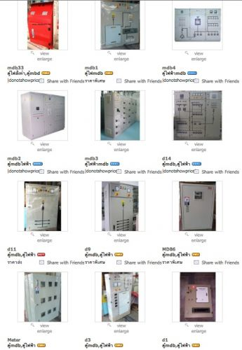 อุปกรณ์ไฟฟ้าตู้ไฟสั่งทำMDB
