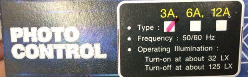 อุปกรณ์ไฟฟ้าออโต้สวิทช์แสงแดดหลอดนีออน