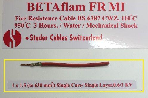 สายทนไฟไหม้แบบแกนเดี่ยวฉนวนสีแดงยี่ห้อStuderนำเข้าสวิตเซอรแลนด์Draka