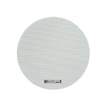 DSPPA DSP5011 5W-10W Narrow Edge Ceiling Speaker