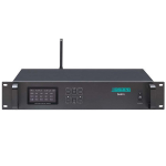 DSPPA D6801 2.4G Digital Wireless Conference System Host