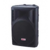 "NPE FP300 ตู้ลำโพง 2 Way Passive Loudspeaker 12"" Full Range 600 Wpeak @ 8 OHM"