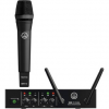 AKG  DMS70 D Vocal Set ไมโครโฟนไร้สาย DSR70 Dual Receiver and the DHT70 Perception handheld transmitter.