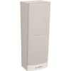 BOSCH LB1-UW12-L Cabinet speaker with angled front baffle. Black or White. 12 watts 100 volt line.