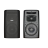QSC AD-S82 YM SYSTEM 2-Way Surface Mount Installation Speaker