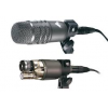 Ultimate Kick-Drum Mic