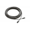BOSCH LBB 4416/20 EXTENSION CABLE 20M