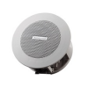 Honeywell L-PCP06A 2.5'' ABS Ceiling Loudspeaker