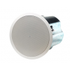 "Tannoy CMS 803DC BM 8"" Ceiling Speaker with 70/100V Transformer and Low Impedance Operation, Blind Mount Version"