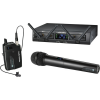 Audio-Technica ATW-1312L System 10 PRO Rack-Mount