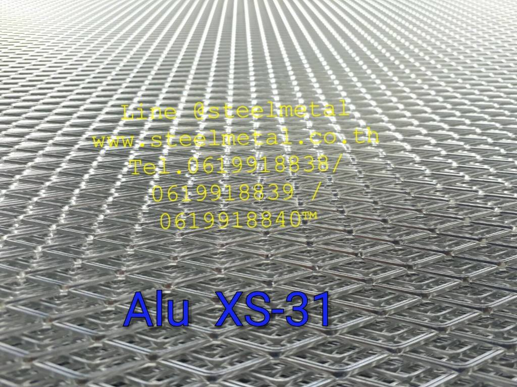 XS31Alu