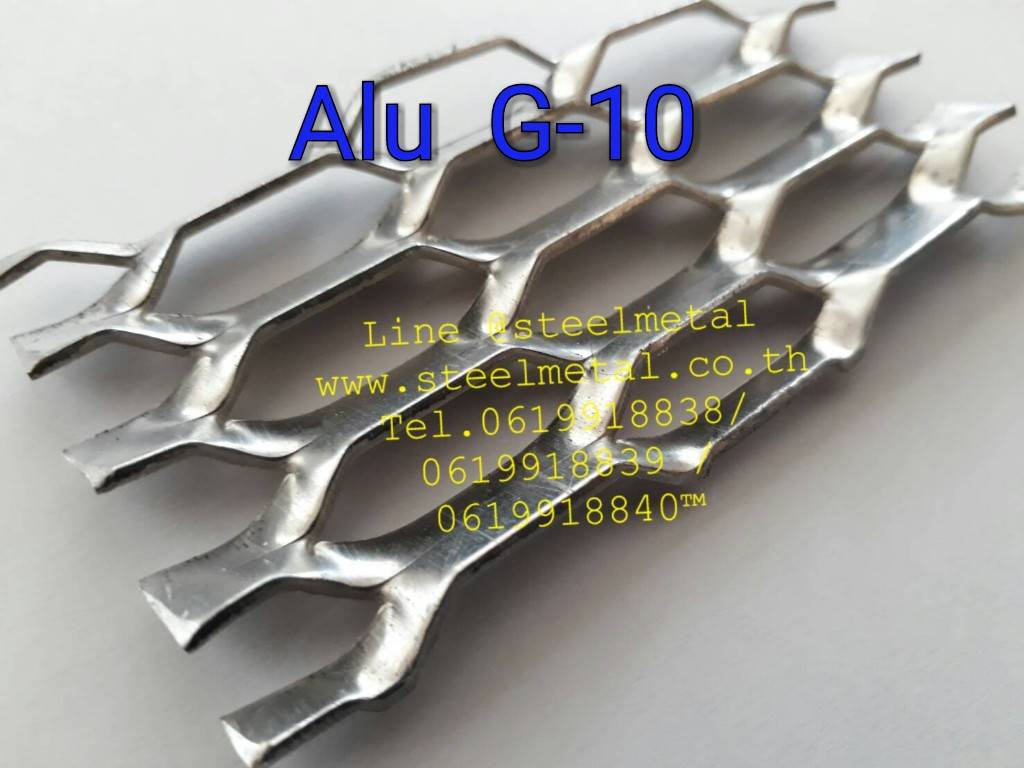 Alu G-10