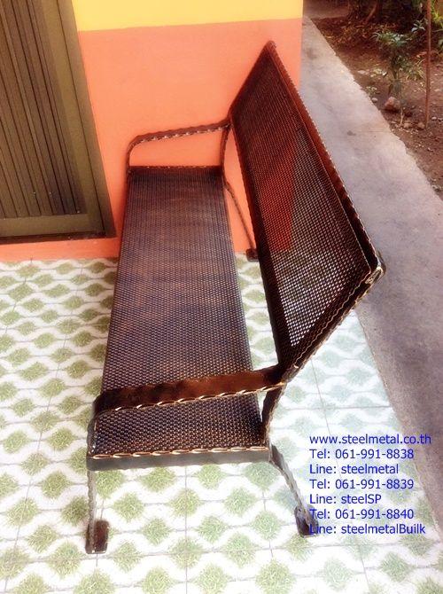 เก้าอี้สนามตะแกรงเหล็กฉีก-เหล็กอิตาลี