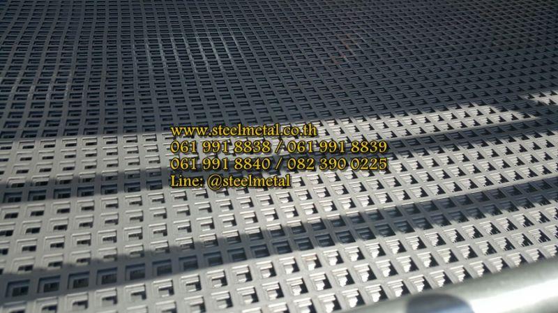 ตะแกรงเจาะรู4เหลี่ยม10มิล