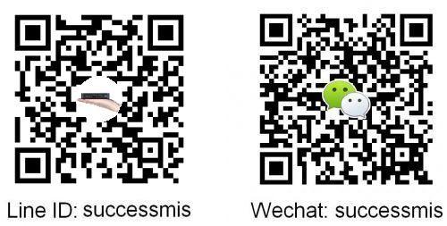 Line ID: successmis