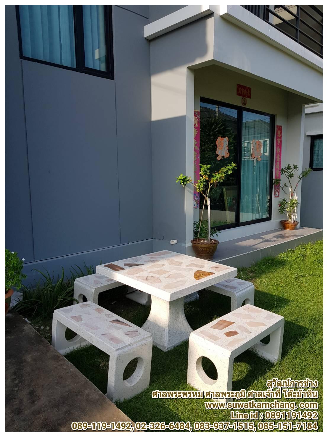 โต๊ะญี่ปุ่นหินอ่อน หน้า 90*90 ซม. ตัวนั่ง 4 ตัว