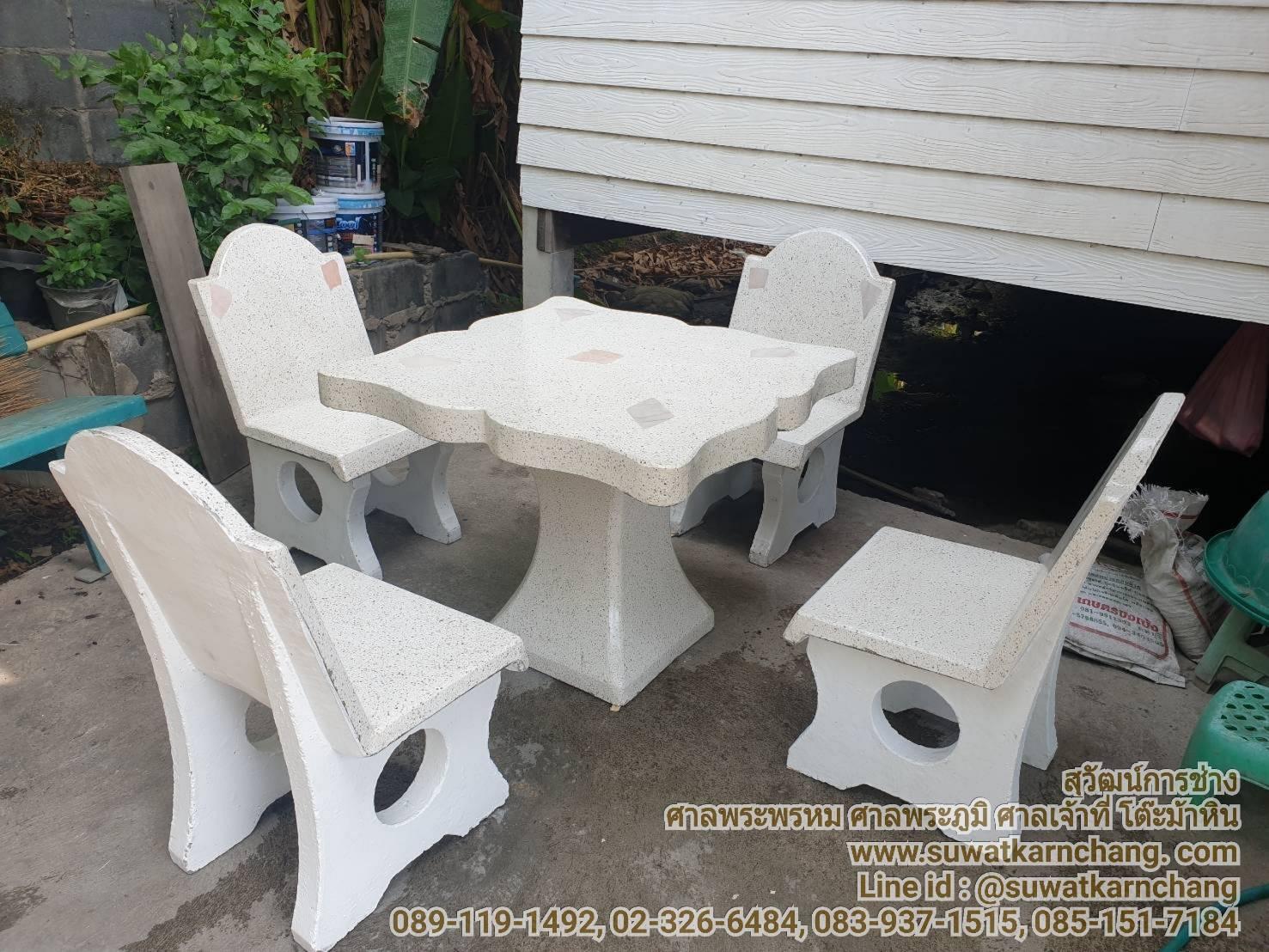 โต๊ะพิงเดี่ยวผีเสื้อหินขัดแซม หน้า 80*80 ซม. ตัวนั่ง 4 ตัว