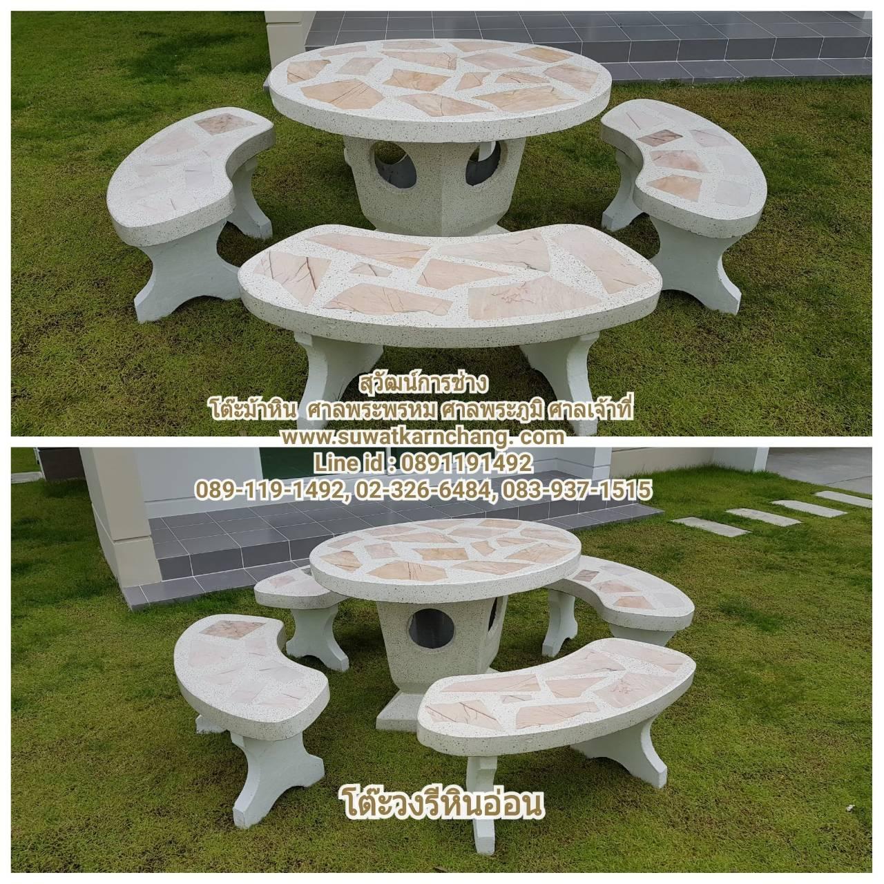 โต๊ะวงรีหินอ่อน หน้า 80*105 ซม. ตัวนั่ง 4 ตัว