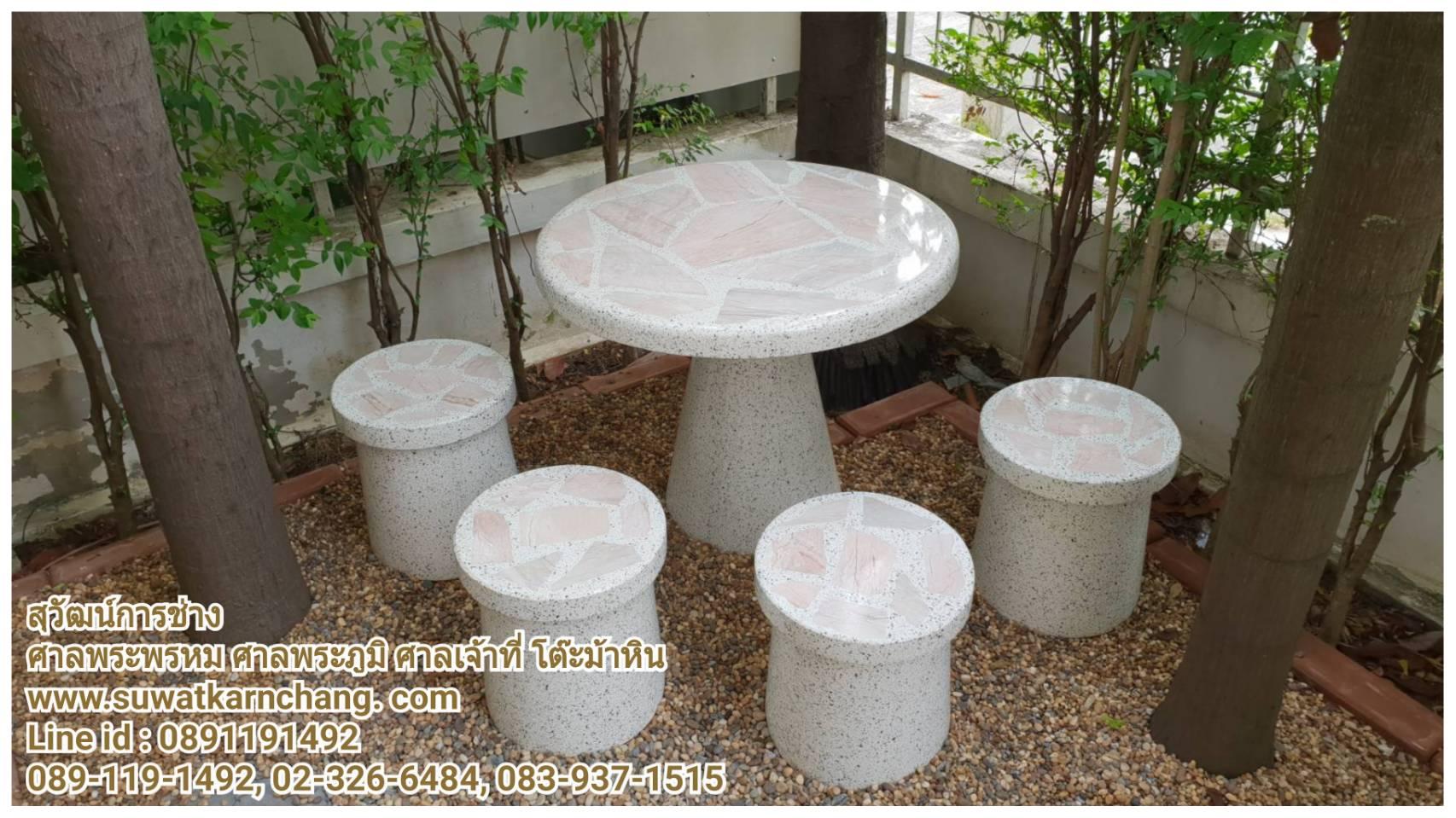 โต๊ะดอกเห็ดหินอ่อน หน้า 80 ซม. ตัวนั่ง 4 ตัว งานเกรดเอ