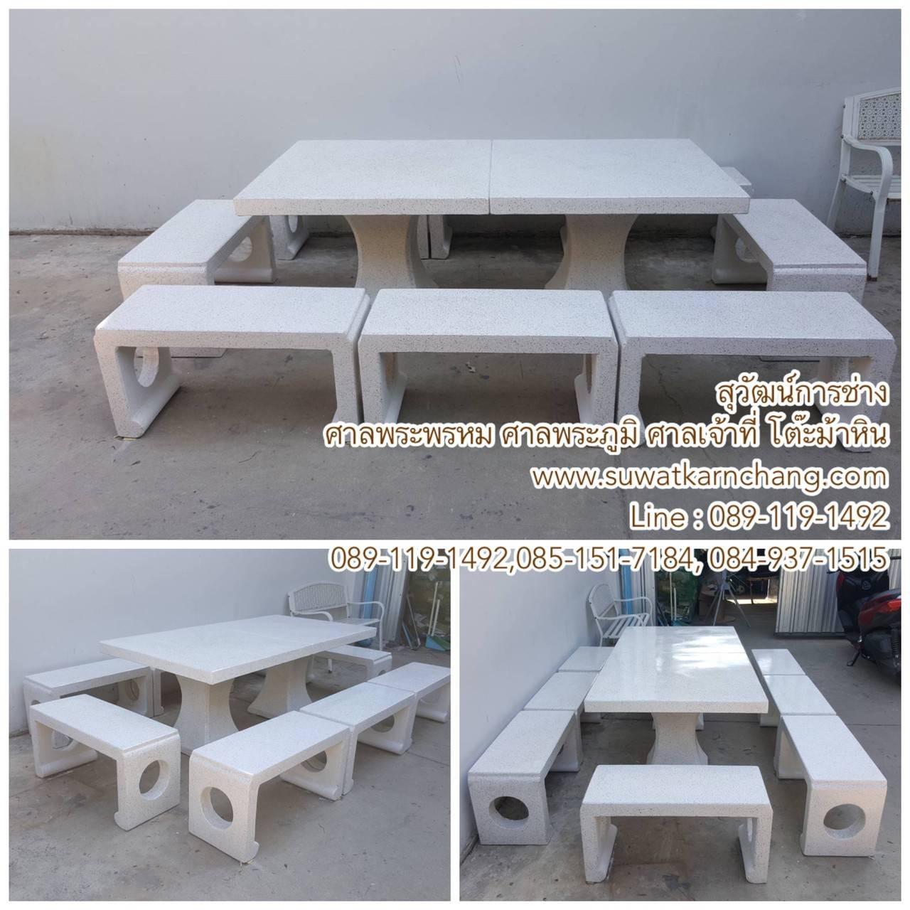 โต๊ะญี่ปุ่นหินขัดล้วน ๆ ต่อกัน 2 ชุด หน้า 90*180 ซม.  สุวัฒน์การช่าง