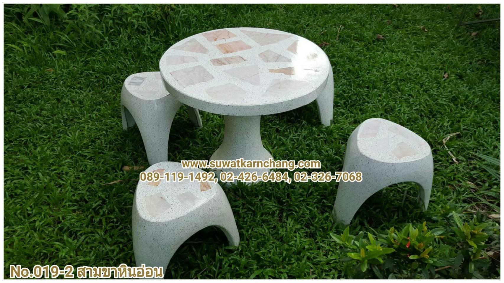 โต๊ะสามขาหินอ่อน หน้า 80 ซม. สุวัฒน์การช่าง