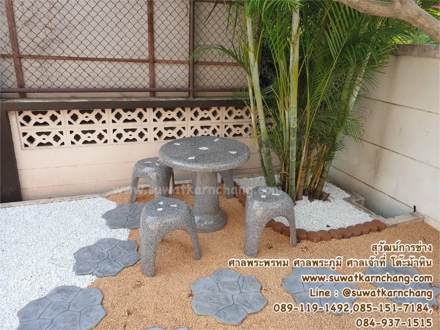 โต๊ะสามขาหินขัดสีเทา แบบมีหินแซม  งานเกรดเอ หน้า 74 ซม. ตัวนั่ง 4 ตัว  สุวัฒน์การช่าง