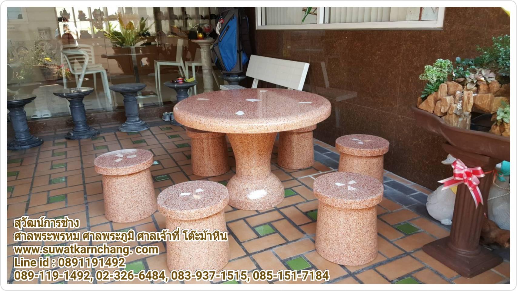 โต๊ะกลมดอกเห็ดสีส้ม แบบมีหินแซม หน้า 100 ซม. ตัวนั่งดอกเห็ด 6 ตัว