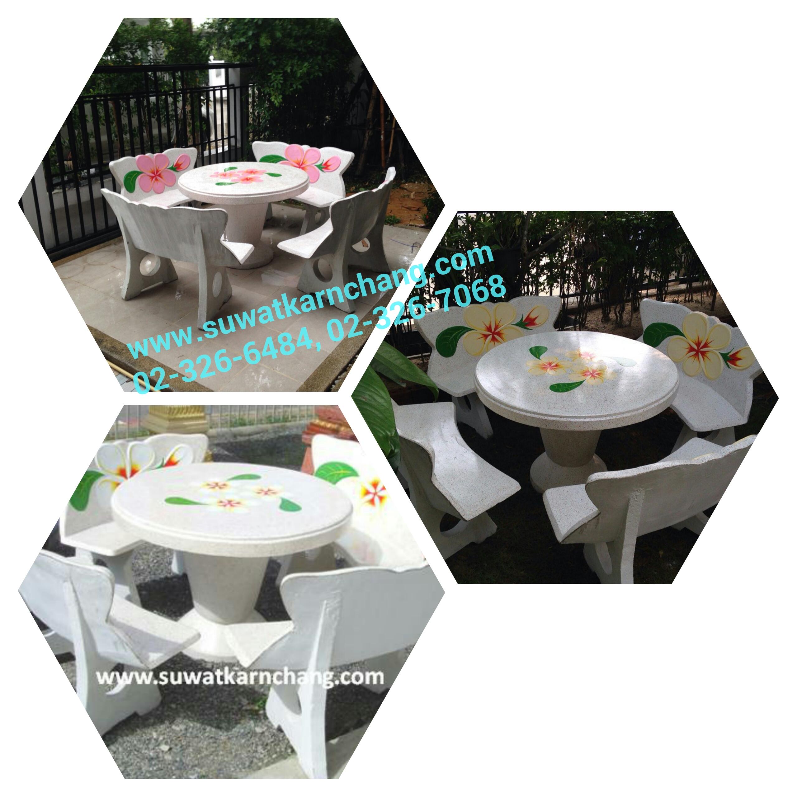 โต๊ะลีลาวดี ดอกสีขาว ครีม ชมพู