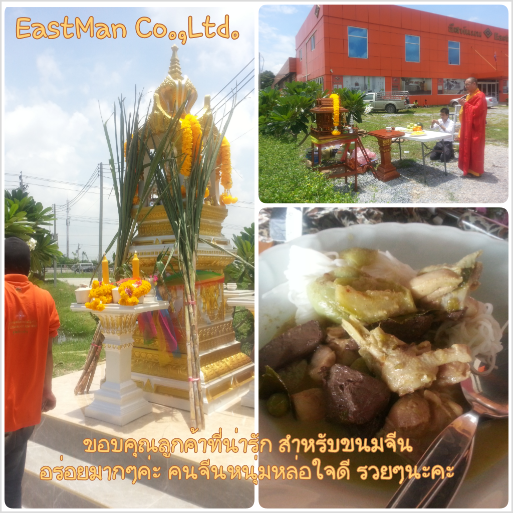 Eastman co.,ltd.  �����ž�о��� 9 ����