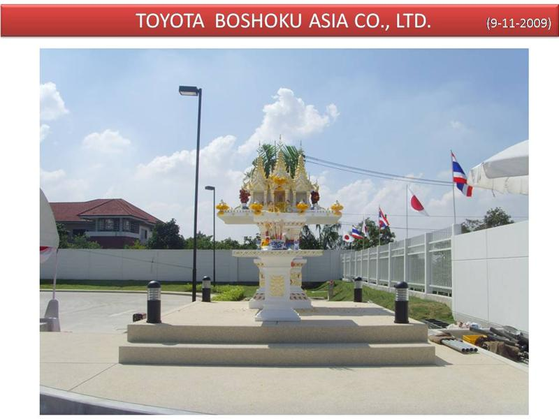 toyota boshoku asia co., ltd