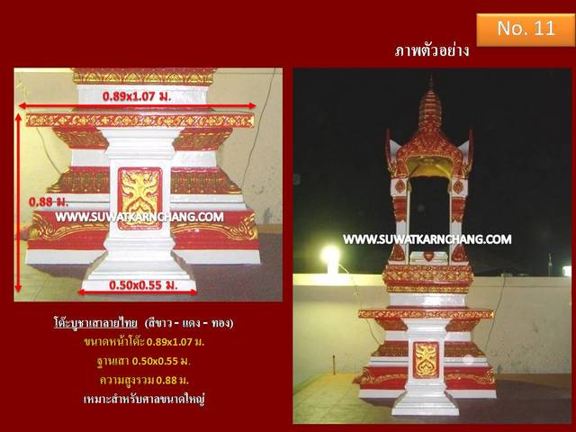 โต๊ะบูชา เสาลายไทย หน้าดอก 89x107