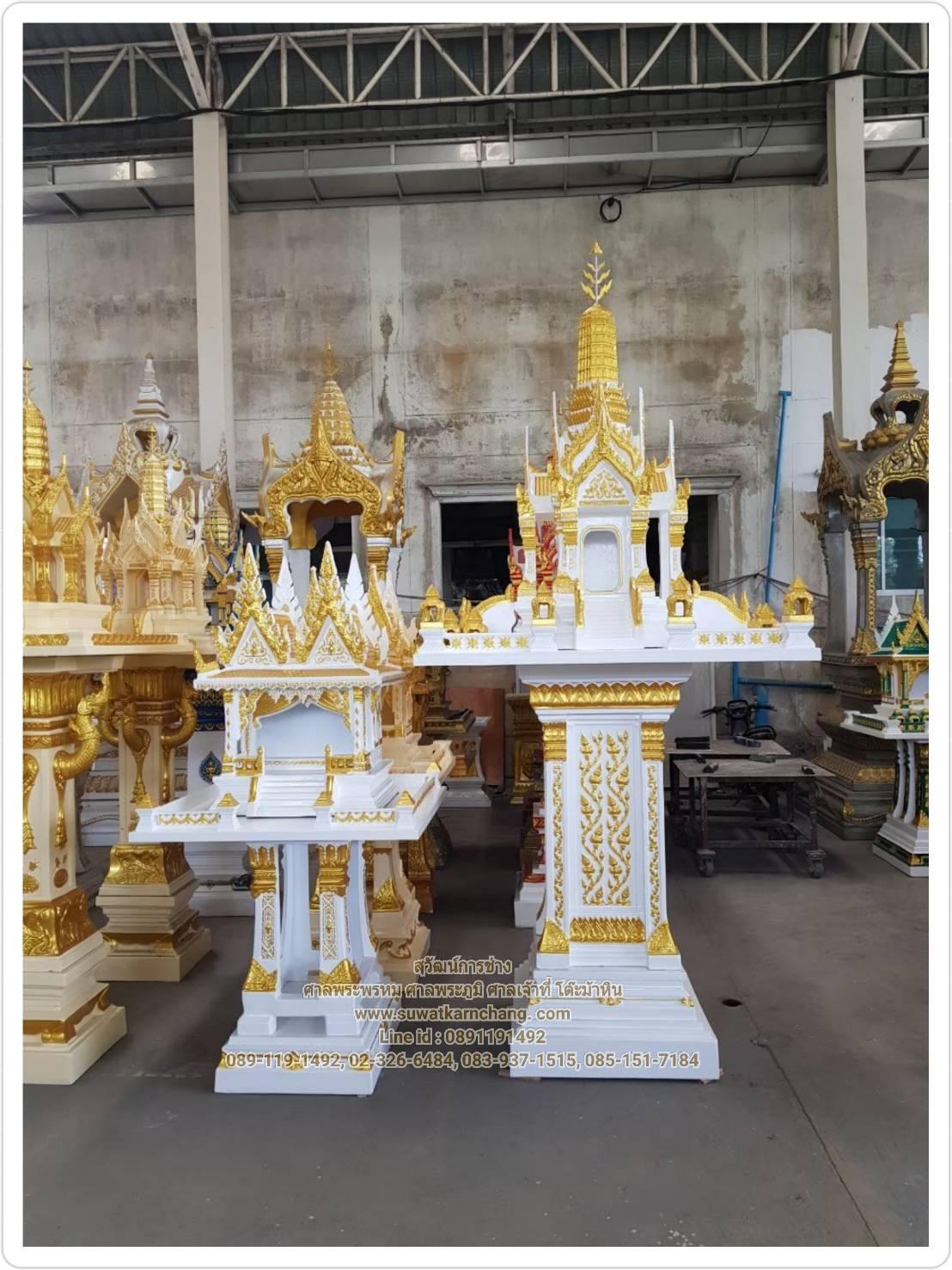 ศาลพระภูมิลพบุรี No.2  เจ้าที่เรือนมงคล