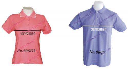 เสื้อโปโล เสื้อด่วน สั่งจำนวนน้อย เสื้อกิจกรรม 081-171-5289