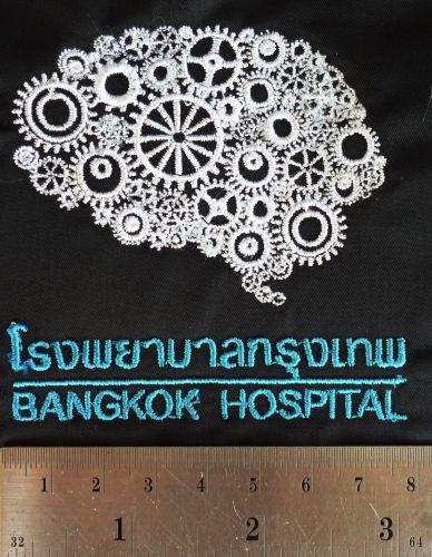 โรงพยาบาล กรุงเทพ
