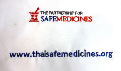 Safemedicine